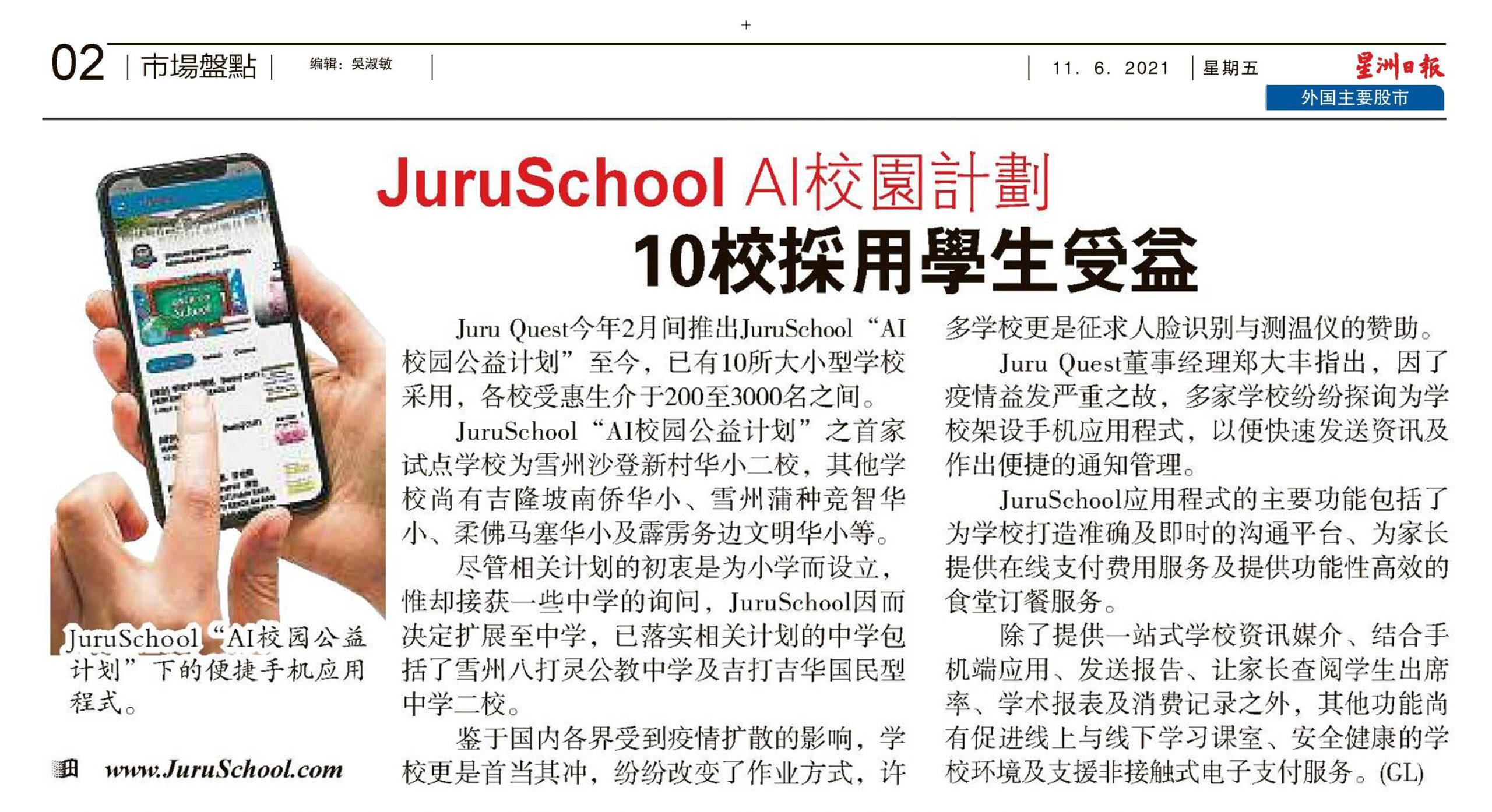 JuruSchool in Sin Chew Newspaper
