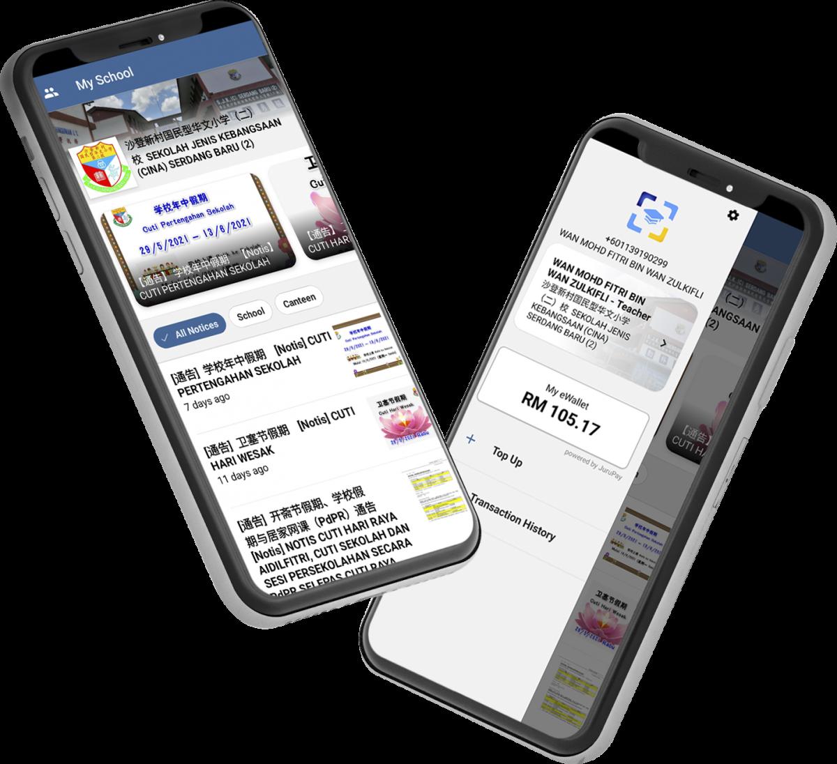 juruschool mobile app